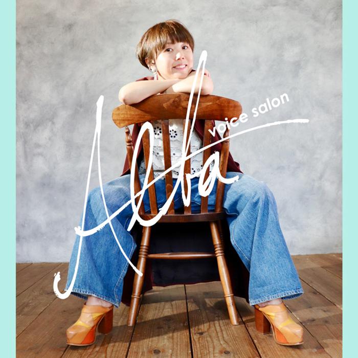 Voice Salon Alba
